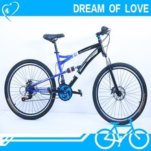 Popular 26er 24 speed high quality MTB bicycle in dubai