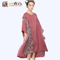 Jiqiuguer 2014 New Ethnic Style Indian Pattern Three Quarter Sleeve Ladies Summer Dress