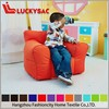 /product-gs/kids-bean-bag-children-bean-bag-baby-bean-bag-60171094971.html