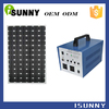 2014 new and hot portable 50w stand alone solar system