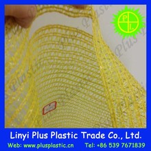cheap PE raschel mesh bags lemon mesh bags orange mesh bags yellow color