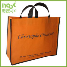 Tote non woven box black edge with big size made in china