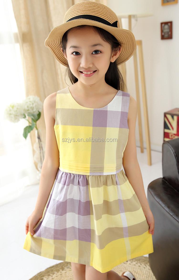 discount model dresses for girls karachi dresses for girls products discount model dresses for girls karachi dresses for girls products. agico is devoting to make a .