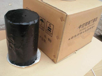 Butyl Sealant Rubber for Primary Seal for Making Double Glazed