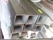 good quality manufacturer Q345,16MnERW steel square pipe