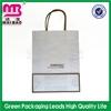 Supply free samples kraft paper bags for garment packing