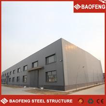 waterproof steel metal custom home building prefab kit