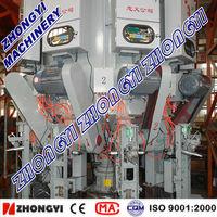 BHYW-8 rotary packing machine