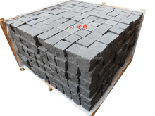 flamed G684 granite cobble manufacturer,Cheapeast G684 cubes natural split