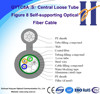 Aerial Use Self-Supporting GYXTC8Y 12 Core Fiber Optic Cable Price Per Meter