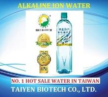 OBM/OEM/ODM/HALAL Taiyen functional Alkaline Drinking Water