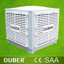 23000 M3/H plastic air cooler environmental desert air cooler,desert evaporative air cooler