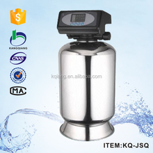 aqua life water filter for home washing or drinking water treatment