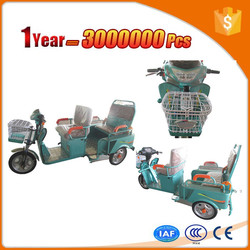New design cheap large loading china cargo tricycle for passenger