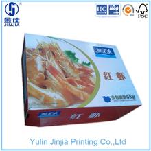 Frozen Seafood Packaging Box Prawn