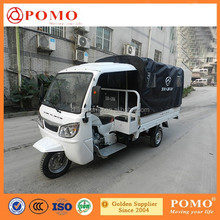New Good Quality china cargo tricycle for sale in philippines,motor tricycle