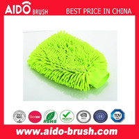 Microfibre fabric chenille car wash mitt
