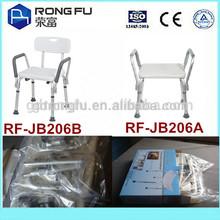 Asiento / baño sillas para discapacitados con apoyabrazos y respaldo