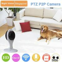 remote control home hd ip camera