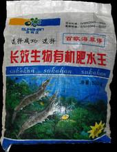 Aquaculture Biological fertilizer for rich water