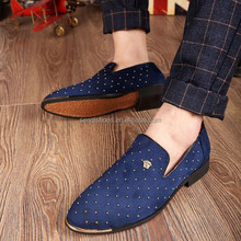 Wing-tipped rivet suede fashion loafer shoes