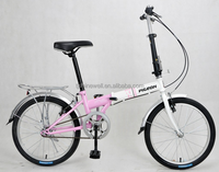 "20""ADULT MINI 7 SPEEDFOLDING BIKE WITH CARRIER"