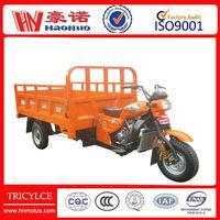 China 250CC Wuyang Model Cargo Tricycle
