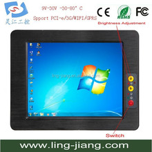 Industrial Embedded Touch Screen Panel PC supports WIFI/Wireless 3G/GPRS(PPC-170C)
