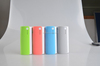 2015 New innovative 5v 2a micro usb power bank phone charger 5200mAh for Philips HuaWei Xiaomi mobile phones