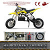 Best Factory Security Kids Mini Electric Motorcycle