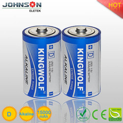 dry cell lr20 hho dry cell