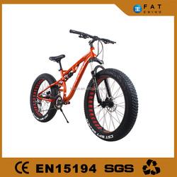 used pocket electric bike 3 wheel