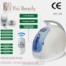 Portable home use oxygen concentrator price medical clinic physical battery operated oxygen making machine for sale CE