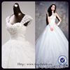 S619 Hot Sale Crystal Beaded High Quality Chinese Wedding Dress