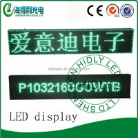 Guangdong certified Supplier Portable Outdoor Led Displays with Internet