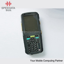 Low cost support Java and C language long distance 125khz uhf rfid reader