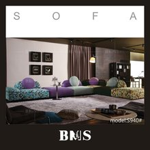 Round contemporary sofa chaise