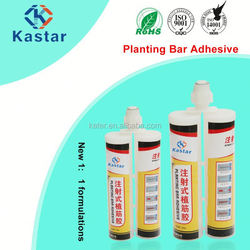 acid free planting bar adhesive for Steel & for Bolts