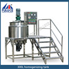 Liquid soap mixing machine, emulsifying machine, high speed homogenizer