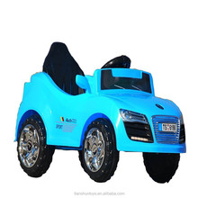2015 newest kids electric car ,powerful electric car motor