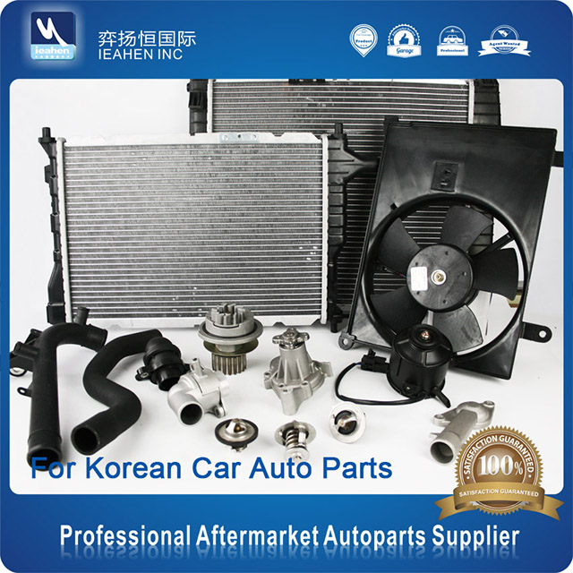Auto Cooling Parts Radiator Auto Water Pump Thermostat