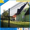 Guard black welded wire fence mesh panel