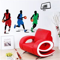 zooyoo9193PVC Removable play basketball sticker for home decor decorative wall art interior wall decoration nursery room