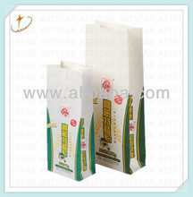 Colorful small flour bag paper food sack