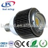 3 years warranty New style Meanwell Driver 70W LED Industrial light