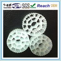 25*10mm,MBBR(moving bed biological reactor ),High quality kaldnes