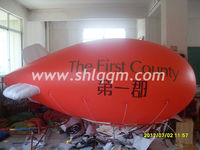 inflatable air plane, inflatable airship, inflatable balloon