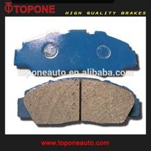 Ceramic Car Brake Pads For ISUZU For Honda MDB1543 D5060M 45022SL0E61 45022SP0010 45022SM5525 45022SN7E50