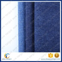 Student denim uniform fabrics \/pure cotton denim fabric\/denim weaving fabric with CE certificate