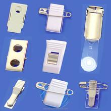 Metal Plastic Badge Clips , Pressure Sensitive Ribbed Thumb-Grip Clip , ID Clip